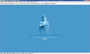 莆田市城建福彩3d试机号查询馆综合业务信息管理系统